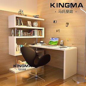 马氏皇庭 现代白色钢琴烤漆转角书桌 组合书架办公桌 电脑写字桌