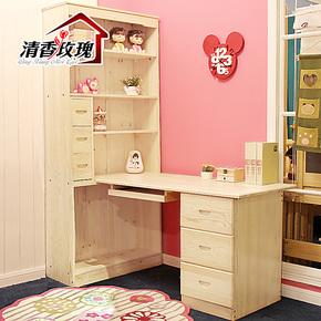 [装修节] 全实木松木书桌书架组合书柜转角电脑桌田园写字台