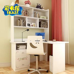 ikazz爱卡屋 儿童套房配套 转角书桌 书台 花仙子 包物流