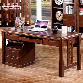 皇家匠人 高端全实木电脑桌台式桌家用 现代中式 实木书桌5305#