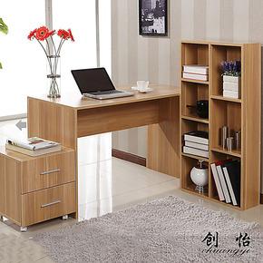 创怡包邮宜家风格 简约时尚台式电脑桌书柜书架自由组合书桌 桌