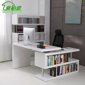 【预售】白色烤漆电脑桌 书桌转角带书架可旋转写字台1.4米