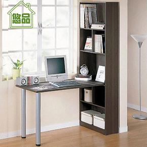 侧书柜与书桌组合 办公桌写字台带简约书架 台式家用电脑桌子悠品