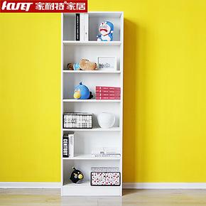 可定制 家耐特 书柜 简易落地多层书架 书柜书橱柜子储物柜大容量