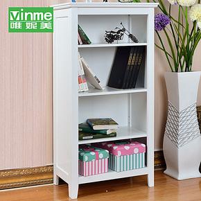 唯妮美 简易书柜书架 宜家柜子储物柜收纳柜自由组合置物柜 包邮