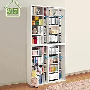 双层滑轨书柜 特价书架书橱 储物宜家家居收纳木柜 悠品家具