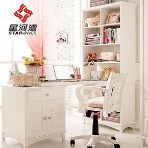 星河湾韩式 书桌电脑桌 转角书桌书柜 田园书桌书架组合书桌 特价