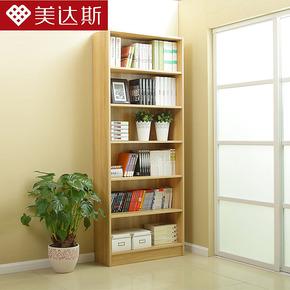 美达斯安迪书柜 大容量宜家书柜组合 简约书架柜/11438z