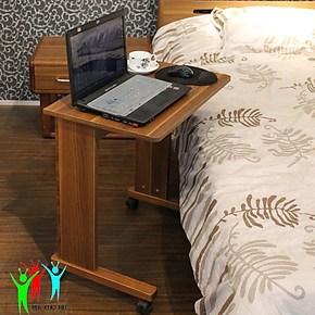 笨小孩 电脑台时尚简约/移动电脑桌/床边几/小茶几 实拍 特价