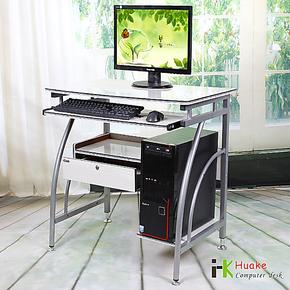 华可80公分台式电脑桌台式桌家用 烤漆电脑桌 学习桌子 #009