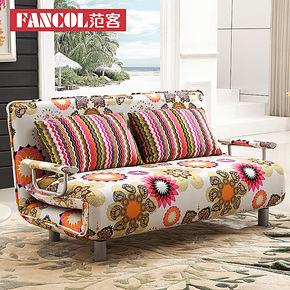 范客  沙发床 1.3米 1.5米 双人沙发 折叠沙发床 闪电发货 9688