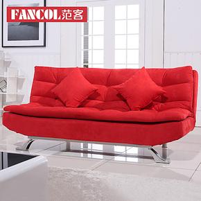 范客 1.2 米多功能折叠沙发床 双层坐垫 舒适加倍  包物流 2827