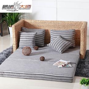 藤编大师㊣特价包邮 折叠沙发床 双人沙发床 藤沙发 时尚沙发床