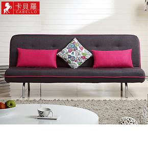卡贝罗 包邮三人折叠小户型沙发床 多功能布艺现代简约沙发床135