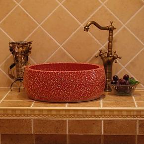 全国包邮 景德镇陶瓷艺术台盆面盆台上盆水盆洗手盆洗脸盆-碎花