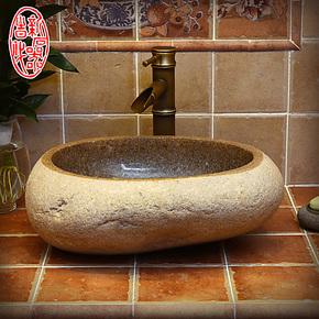 仿古鹅卵石台上盆S12 复古石头盆洗手盆艺术盆洗脸盆盘地中海圆形