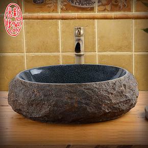 仿古石头台上盆S15 中式洗手盆复古艺术盆面盆洗脸盆盘地中海圆大