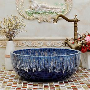 特价包邮 欧式地中海 景德镇艺术台盆洗脸盆洗手盆面盆—窑变蓝色
