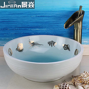 【景焱-包邮】欧式地中海风格艺术台盆洗脸盆台上盆洗面盆-白贝壳