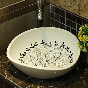 秒杀 个性时尚 洗脸盆艺术台上盆 韩版洗手间洗面盆异形151#包邮