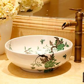 【景焱正品】景德镇陶瓷艺术台盆洗脸盆台上盆洗面盆-自然神韵