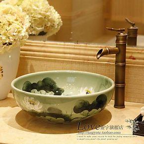 特价98元 景德镇艺术台盆-洗脸盆-台上盆-洗面盆洗手盆绿荷