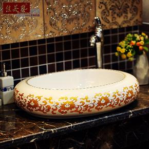 加大加长 欧式奢华洗脸盆 卫生间洗手盆 卫浴面盆椭圆双层096打折