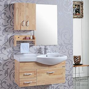 璐伊莎商城正品 进口橡木浴室柜卫浴柜洁具 920MM LS6034A