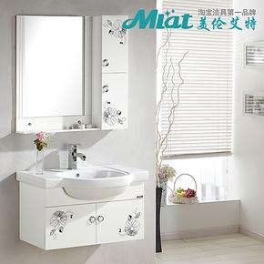 美伦艾特特价促销PVC卫浴柜洗脸盆柜组合洗手盆橡木浴室柜5002