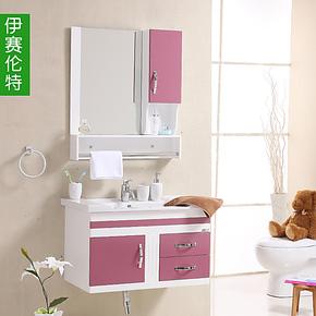 卫浴柜洁具卫生间欧式PVC台上盆洗脸盆柜面盆浴室柜组合特价8023