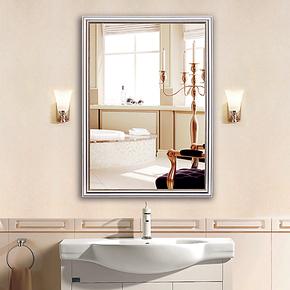 东方之星浴室镜 镜子 浴室 卫浴镜 卫生间镜子 梳妆镜 特价包邮