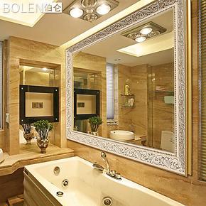 BOLEN 超豪华欧式卫浴镜子/防水浴室镜卫生间镜子奢华银镜0055