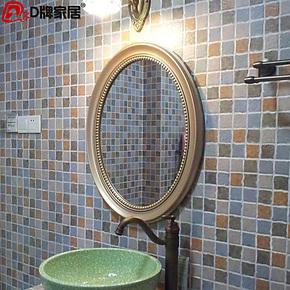 【预售】欧式浴室镜子 卫生间卫浴镜 椭圆镜子梳妆玄关装饰镜