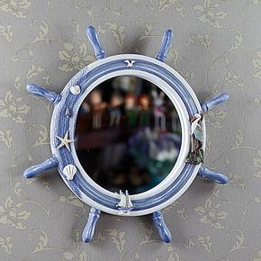 地中海镜子 创意家居饰品 木质 壁挂装饰品 浴室 舵手镜子工艺品