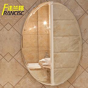 法兰棋 车刻浴室镜子银镜/卫生间化妆洗漱镜椭圆卫浴镜防水美容镜