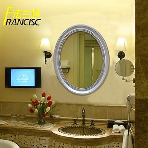 法兰棋欧式浴室镜子 ABS边框卫浴镜防水洗手间镜子 壁挂卫生间镜