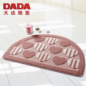 DADA大达地垫 防滑耐磨 卫浴 半圆 室外室内 门垫 脚垫 蹭蹭垫