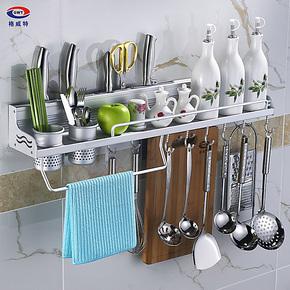 格威特 太空铝厨房置物架厨房挂件厨房挂架置物架厨房收纳架刀架