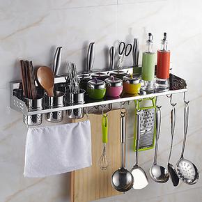 奥斯托米厨房置物架 厨房挂件 刀架挂架304不锈钢 调味品架双排钩