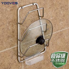 亚维思 304不锈钢厨房锅盖架挂架 太空铝挂件置物架 五金收纳壁挂