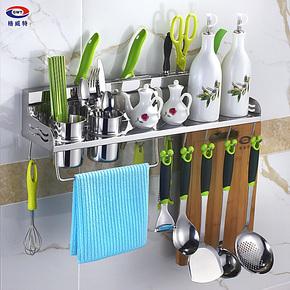 格威特 独家首创欧式印花 厨房置物架 全SUS304不锈钢挂件 60cm