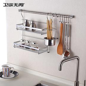 卫欲无限全能厨房挂件厨卫挂件挂架五金挂钩置物架挂杆 K5