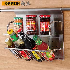 欧派厨房挂件 挂架 厨卫挂件 不锈钢置物 双层收纳架 含挂杆GJ017