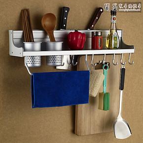 闻墨 太空铝厨房置物架 刀架 挂件 收纳架挂架用品 卫浴洁具 特价