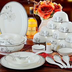 古博 骨瓷餐具套装56正品景德镇无铅陶瓷银边器韩式套碗盘碟包邮