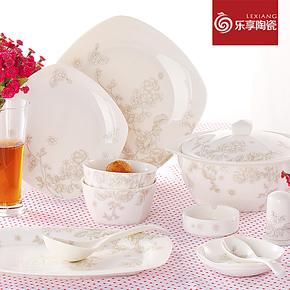 乐享 56头骨瓷 餐具套装碗 景德镇陶瓷器 韩式碗盘碟