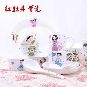 红牡丹 快乐一家餐具套装 唐山骨瓷创意卡通陶瓷器碗盘子碟子特价