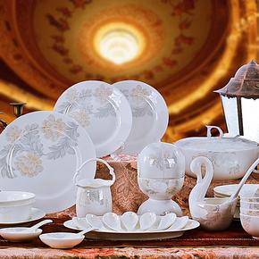 56头骨瓷餐具套装 景德镇陶瓷器碗盘碟勺子正品餐具 中式可微波炉