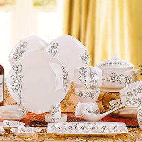 餐具套装 景德镇陶瓷器碗套装 56头骨瓷韩式 碟盘子正品套装送礼