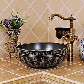特价包邮 欧式仿古 景德镇传统雕刻艺术台上盆洗脸盆洗手盆—K99